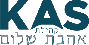 Logo for Young Israel KAS