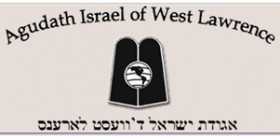 Logo for Agudath Israel of West Lawrence