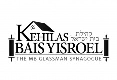 Logo for Kehilas Bais Yisroel, the MB Glassman Synagogue