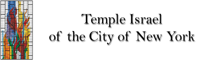 Logo for Temple Israel of the City of New York