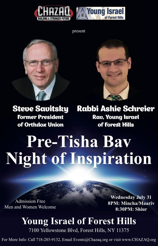 Banner Image for Pre Tisha B'Av Night of Inspiration