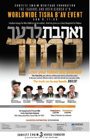 Banner Image for Chofetz Chaim Heritage Foundation Worldwide Tisha B'Av Event