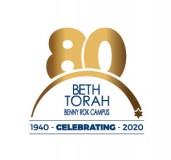 Logo for Beth Torah Benny Rok Campus
