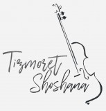 Logo for Tizmoret Shoshana