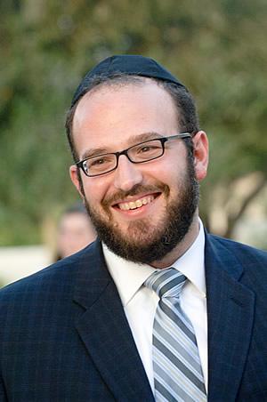 rabbi chaim marcus congregation israel of springfield