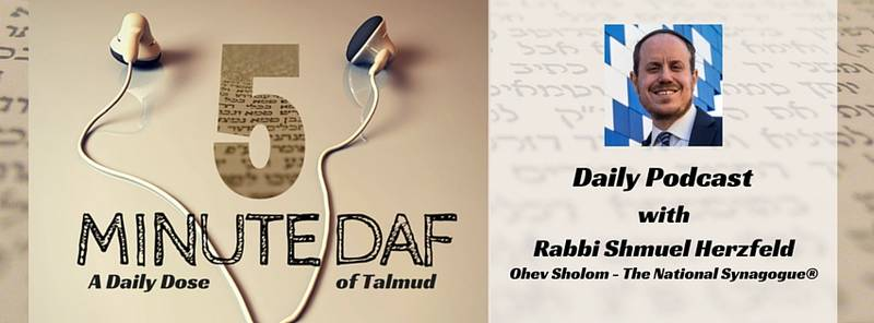 5 Minute Daf - Ohev Sholom - The National Synagogue