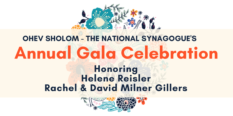 Annual Gala Celebration Registration