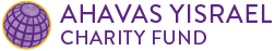 Logo for Ahavas Yisrael