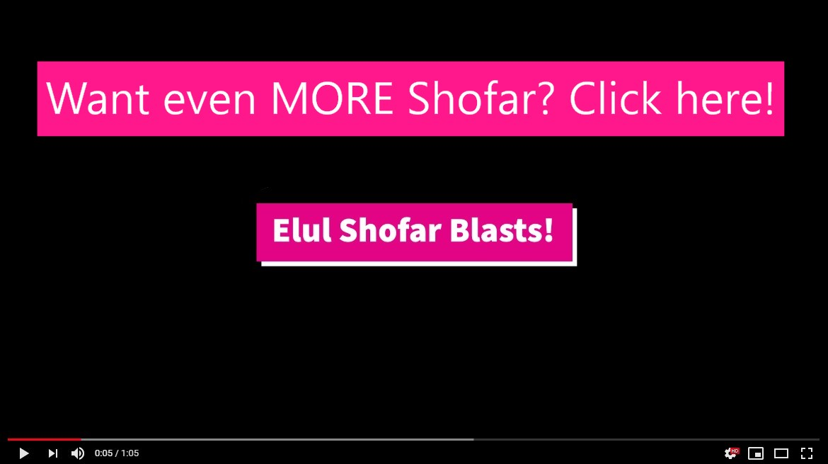 Want even MORE Shofar? Click here!
