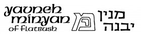 Logo for The Yavneh Minyan of Flatbush