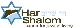 Logo for Congregation Har Shalom (Fort Collins)
