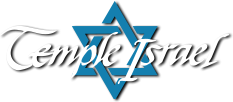 Logo for Temple Israel (West Bloomfield)