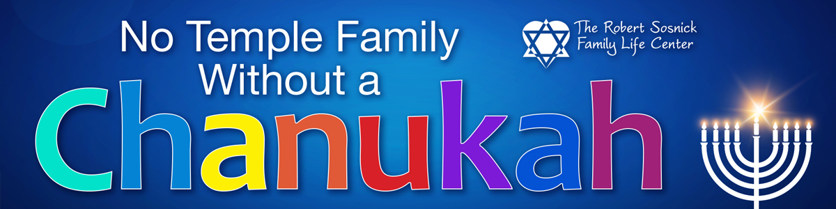 No Temple Family without a chanukah program