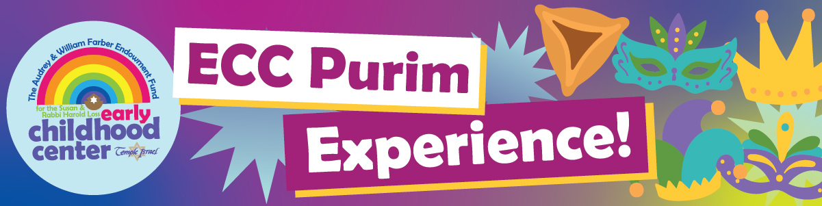 Banner Image for ECC Purim Experience!