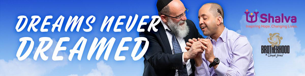 Banner Image for Dreams Never Dreamed