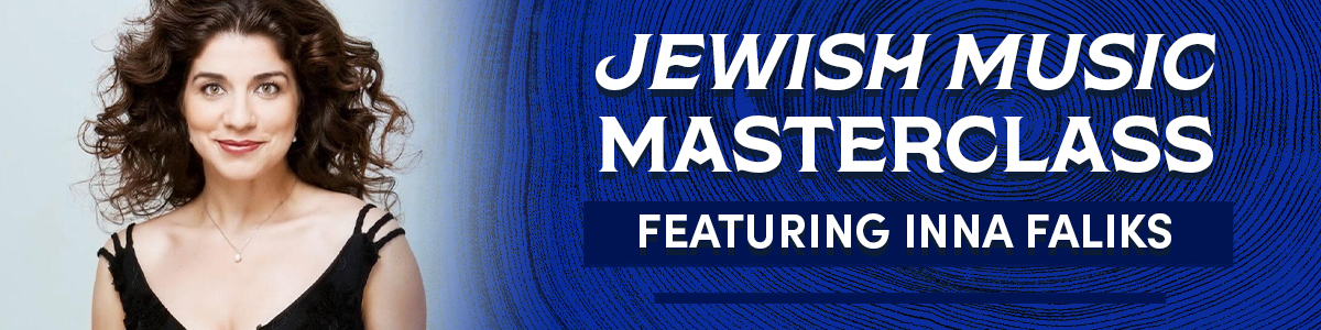 Banner Image for Jewish Music Masterclass featuring Inna Faliks