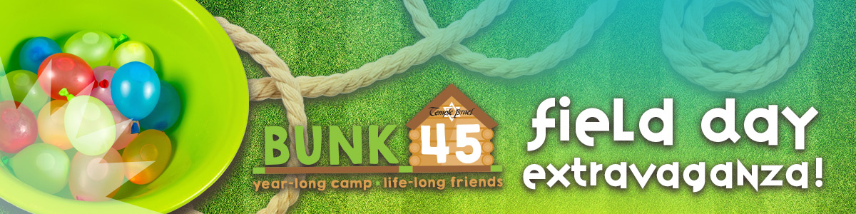 Banner Image for BUNK45 Field Day Extravaganza!