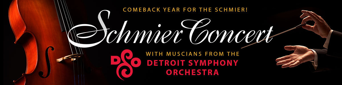 Banner Image for Schmier Concert featuring DSO Musicians