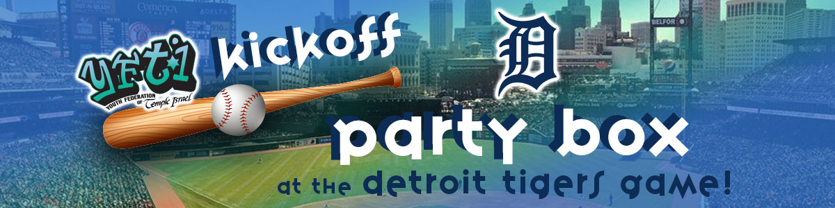 Banner Image for YFTI Kickoff - Party Box at the Tigers Game