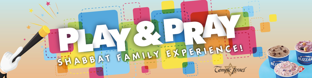 Banner Image for Play and Pray Shabbat Family Experience