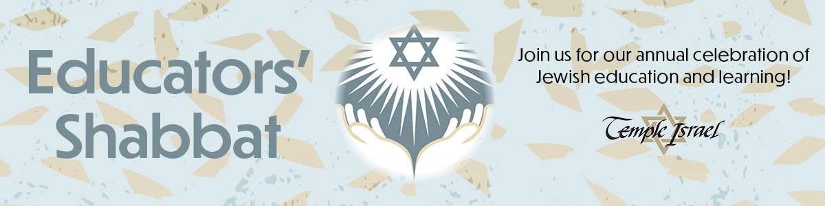 Banner Image for Educators' Shabbat