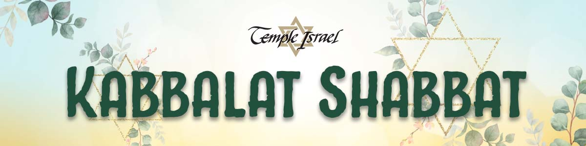 Banner Image for In-Person Kabbalat Shabbat Services