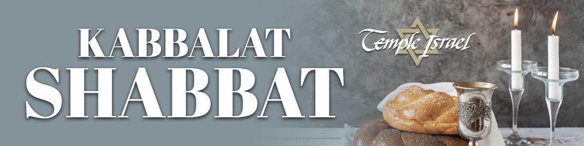 Banner Image for Kabbalat Shabbat