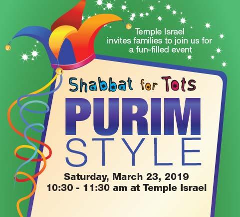 Purim at Temple Israel - Temple Israel