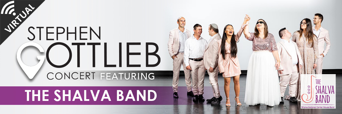 Banner Image for Gottlieb Concert featuring The Shalva Band