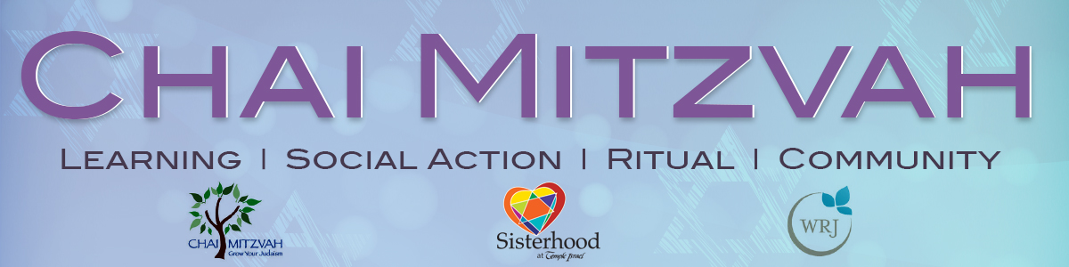Banner Image for Chai Mitzvah