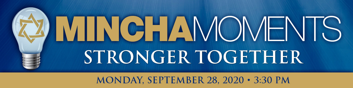 Banner Image for Yom Kippur Mincha Moments
