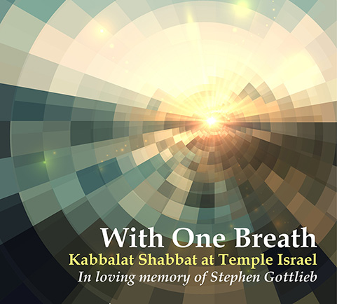 With One Breath Album