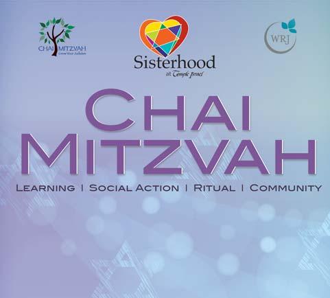 Sisterhood Chai Mitzvah