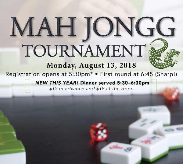 Temple Israel of Michigan Sisterhood - Mah Jongg Tournament 2018