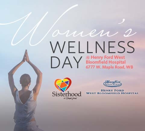 Temple Israel of Michigan Sisterhood - Wellness Day