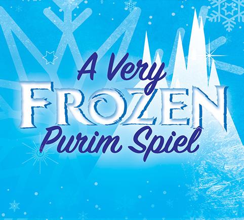 2020 Purim Children's Spiel