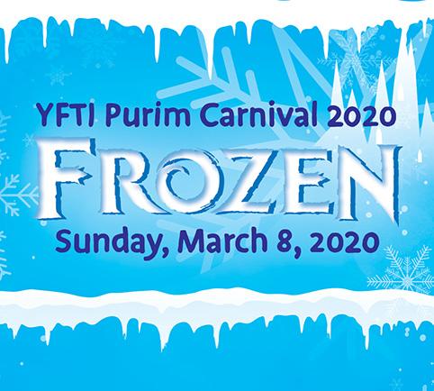 2020 Purim Carnival