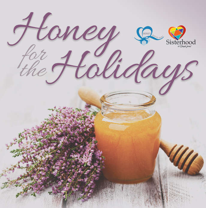 Temple Israel Sisterhood - Honey for the Holidays
