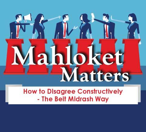 Mahloket Matters