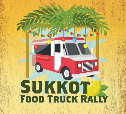 Sukkot Food Truck Rally