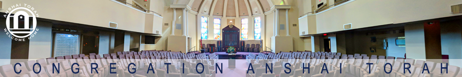 Logo for Congregation Anshai Torah