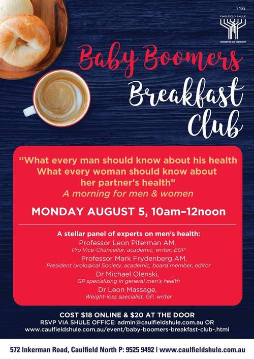 Banner Image for Baby Boomers Breakfast Club