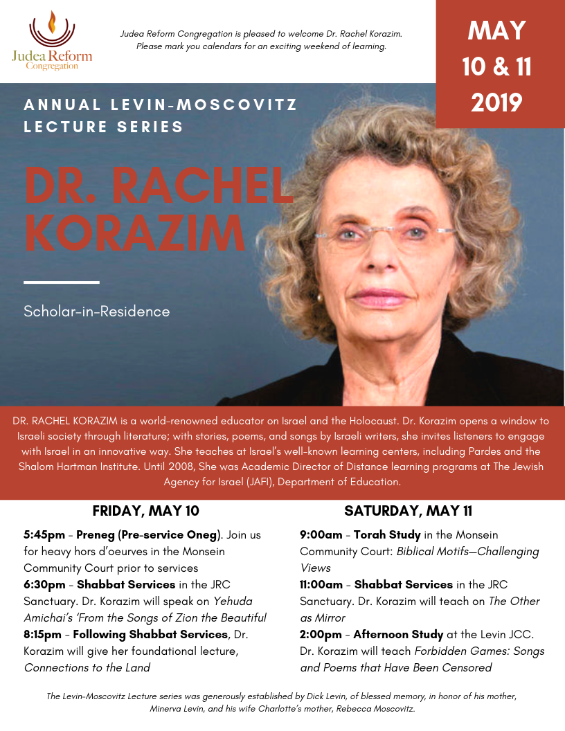 Banner Image for Levin-Moscovitz Lecture Series: Dr. Rachel Korazim