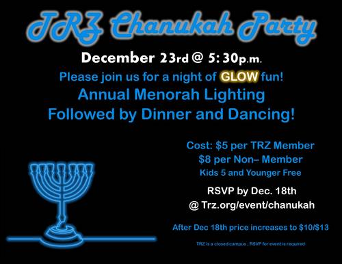 Banner Image for Temple Chanukah Party