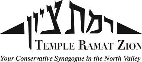 Logo for Temple Ramat Zion