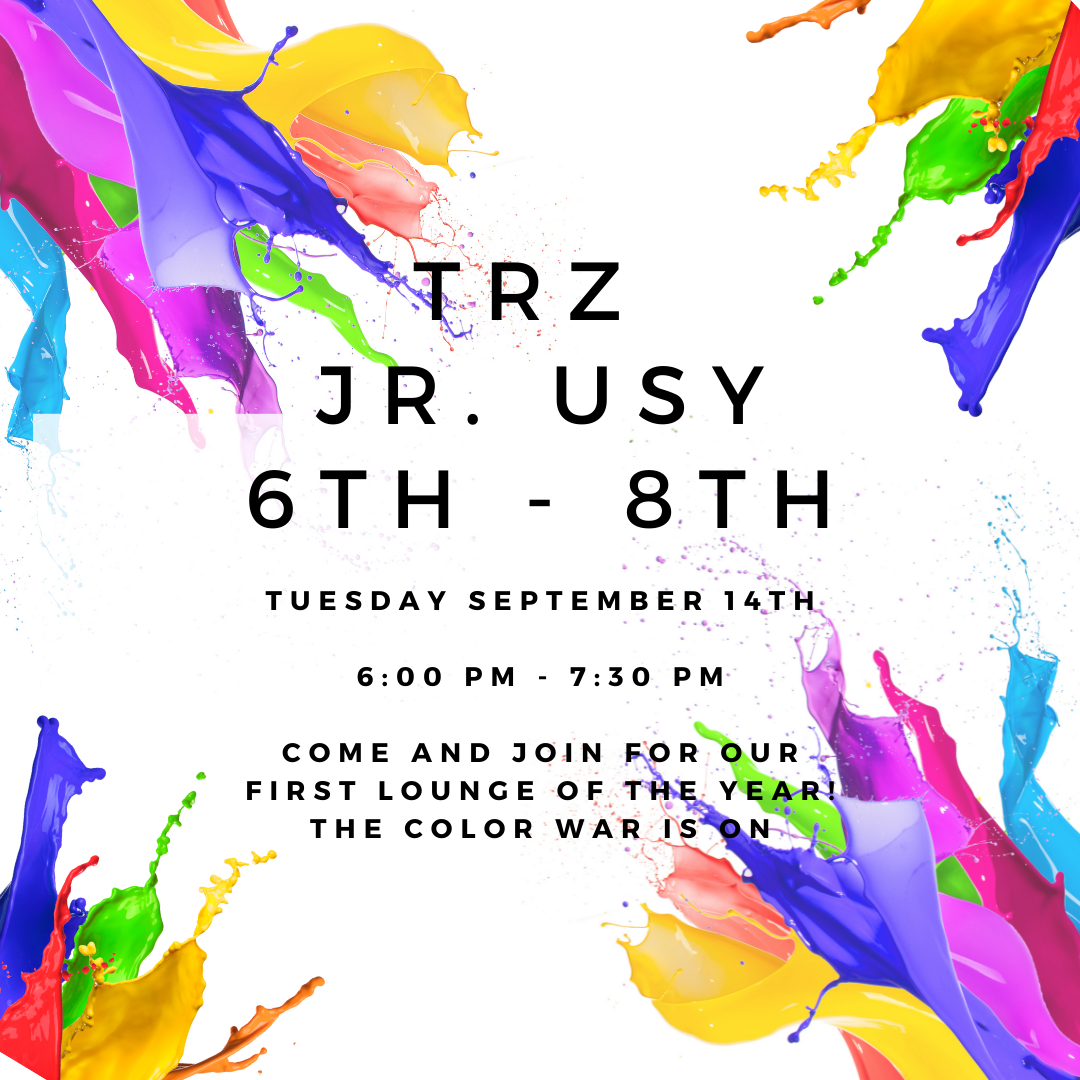 Banner Image for Jr. USY Lounge