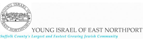 Logo for Young Israel of East Northport