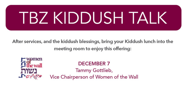 """<a href=""""https://www.tbzbrookline.org/event/kiddush-talk-tammy-gottlieb-women-of-the-wall.html""""                                     target="""""""">                                                                 <span class=""""slider_title"""">                                     Women of The Wall                                </span>                                                                 </a>                                                                                                                                                                                       <span class=""""slider_description"""">Tammy Gottlieb is the Vice Chairperson of Women of the Wall, an organization fighting for women's right to pray aloud, with Torah scrolls and tefillin, at the Kotel. This is a rare chance to hear from a strong, resolute woman who stands -literally- at the front lines of our battle.</span>                                                                                     <a href=""""https://www.tbzbrookline.org/event/kiddush-talk-tammy-gottlieb-women-of-the-wall.html"""" class=""""slider_link""""                             target="""""""">                             Learn More                            </a>"""