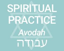 Spiritual Practice (Avodah)