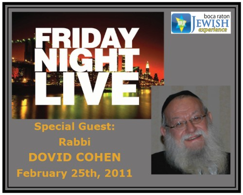 RABBI DOVID COHEN